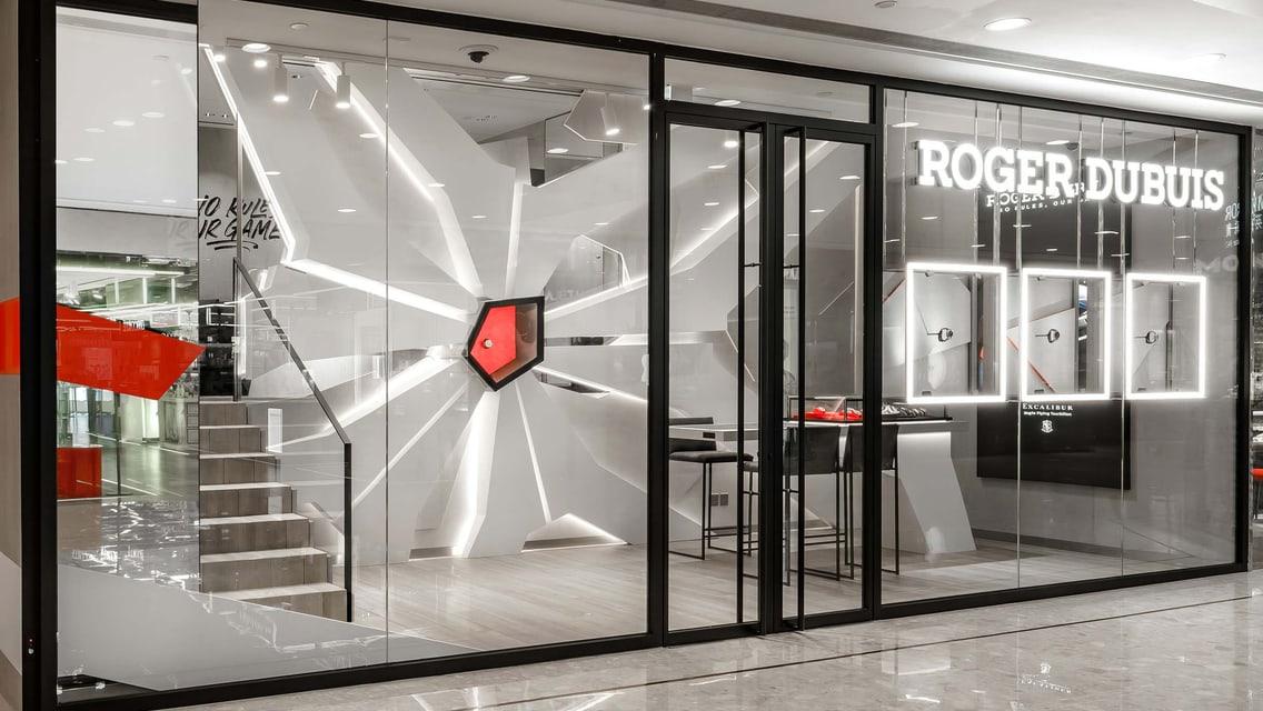 Roger Dubuis Ocean Terminal Boutique