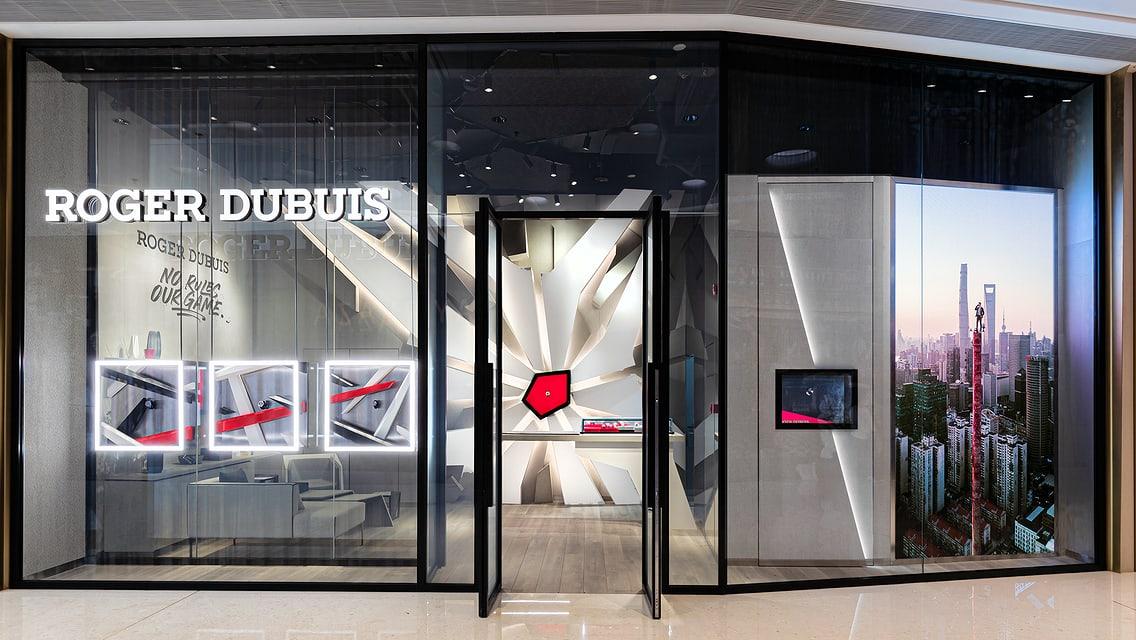 Roger Dubuis Shenzhen Bay MixCity boutique