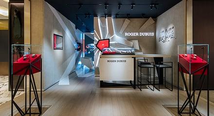 Roger Dubuis Iwataya Honten boutique